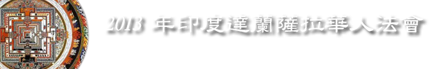 2013_Live_Chinese_Banner